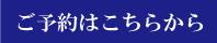 goyoyakuhakotirakara2